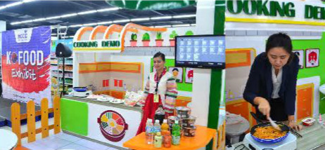 NCCC Supermarket holds K-Food Exhibit - Davao Eagle